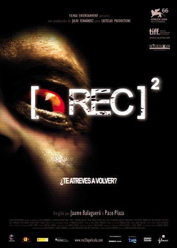 REC 2 [DVD]